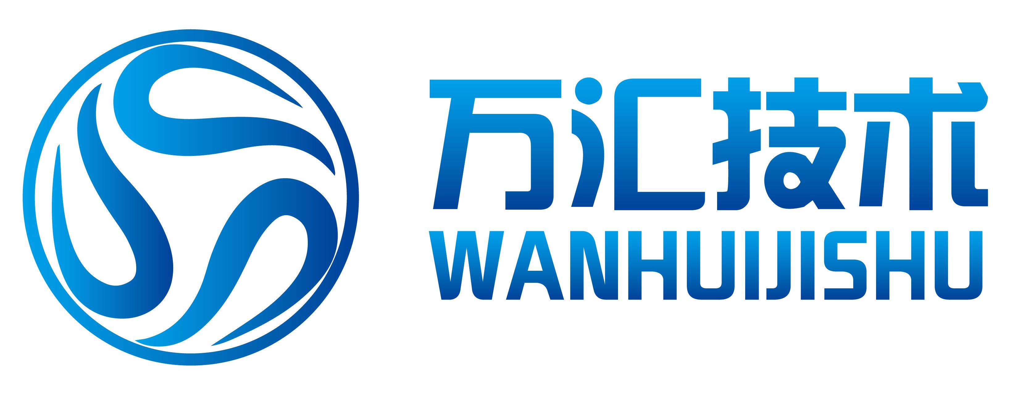 无人值守称重系统logo